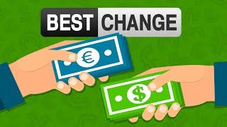 BestChange - лучший мониторинг обменников электронных валют | Как обменять деньги выгодно онлайн(, 2016-03-10T10:40:07.000Z)