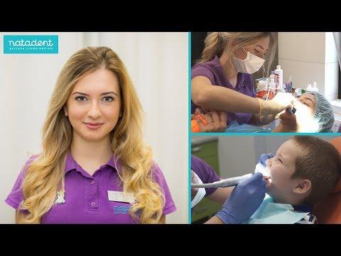 160. Как проводится профессиональная чистка зубов у детей?