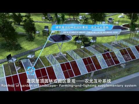 photovoltaic cells  green power adv by pigo