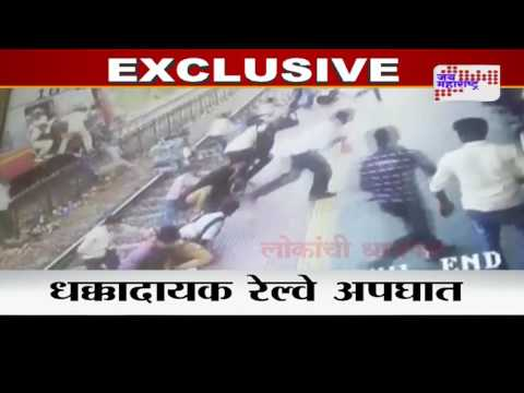 Accident At Mumbai Station at Tilak nagar station