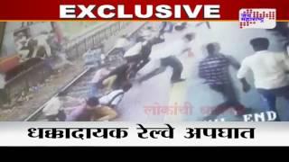 Mumbai Local train Accident caught on camera at Tilak nagar station