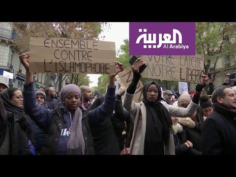 زيادة الحوادث العنصرية في فرنسا خلال العام الماضي  - نشر قبل 5 ساعة
