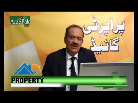 Property Guide- Real Estate  Laws in Pakistan by Senior Advocate Mazhar Ali