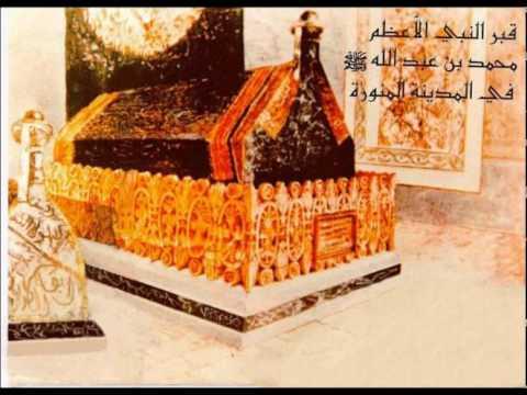 - Ya Habibi Marhaba