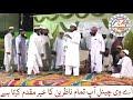 Beautiful latest new NAT By Aqeel Gauhar sab نعت شریف عقیل گوہر صاحب کی پرسوز آواز میں