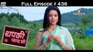 Thapki Pyar Ki - 19th September 2016 - थपकी प्यार की - Full Episode HD