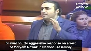 Bilawal bhutto aggressive response on arrest of Maryam Nawaz in National Assembly