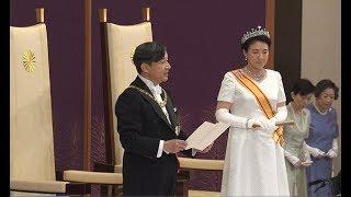 新天皇陛下が1日、皇位に就かれ、平成に続く令和の時代が始まった。新...