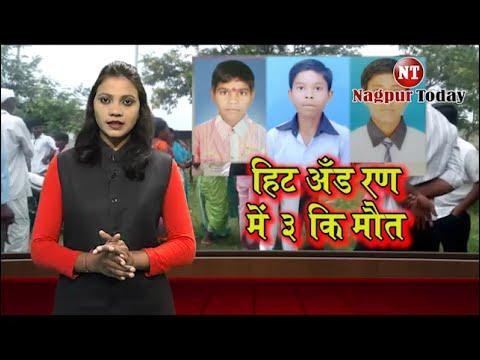 19 Sept News   Nagpur Today
