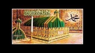 هل تعلم أين دفن الرسول محمد صل الله عليه وسلم Youtube