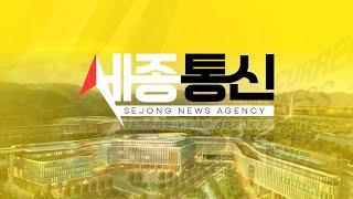 [세종통신]文 정부 기간 서울 아파트 상승률…민간과 정…