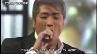 TOKIO 吉川晃司 宙船(そらふね) TOKIO 吉川晃司 長瀬智也.