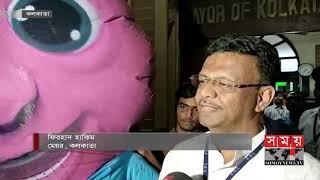 পিঙ্ক বলে ঐতিহাসিক টেস্ট ম্যাচ, ৩ দিনের টিকেট শেষ | Bangladesh Vs India Eden Gardens