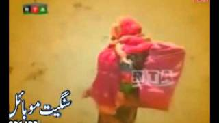 Bangri Wala .New Pashto Song .2012.Zhob Video.flv
