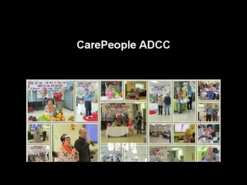 CarePeople Adult Day Care Center