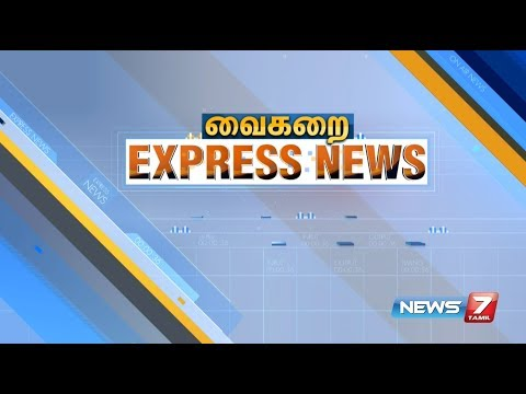 Vaikarai Express News @ 6.00 a.m | 19.08.2017 | News7 Tamil