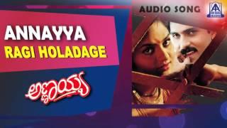 "Annayya - ""Ragi Holadage"" Audio Song | V Ravichandran, Madhu | Akash Audio"