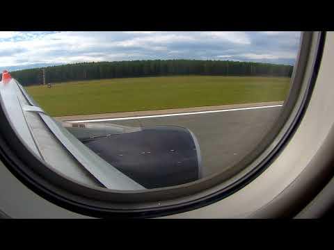 Вылет в Турцию из аэропорта Емельяново г.Красноярск