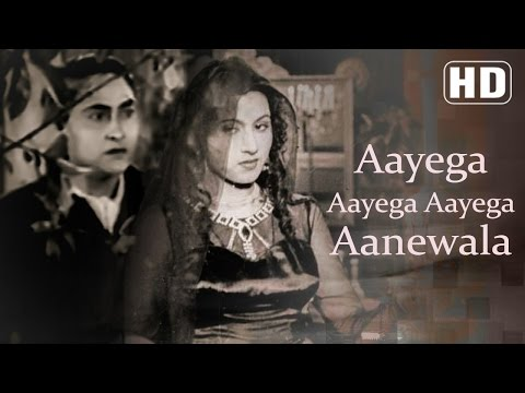 Aayega Aayega Aanewala [Part 1] - Mahal (1949) Songs - Ashok Kumar - Madhubala - Old Hindi Songs