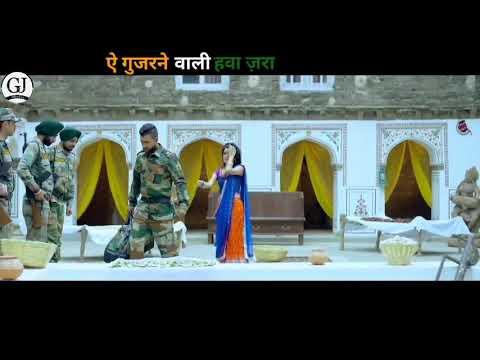 Desh Bhakti Song Very Nice