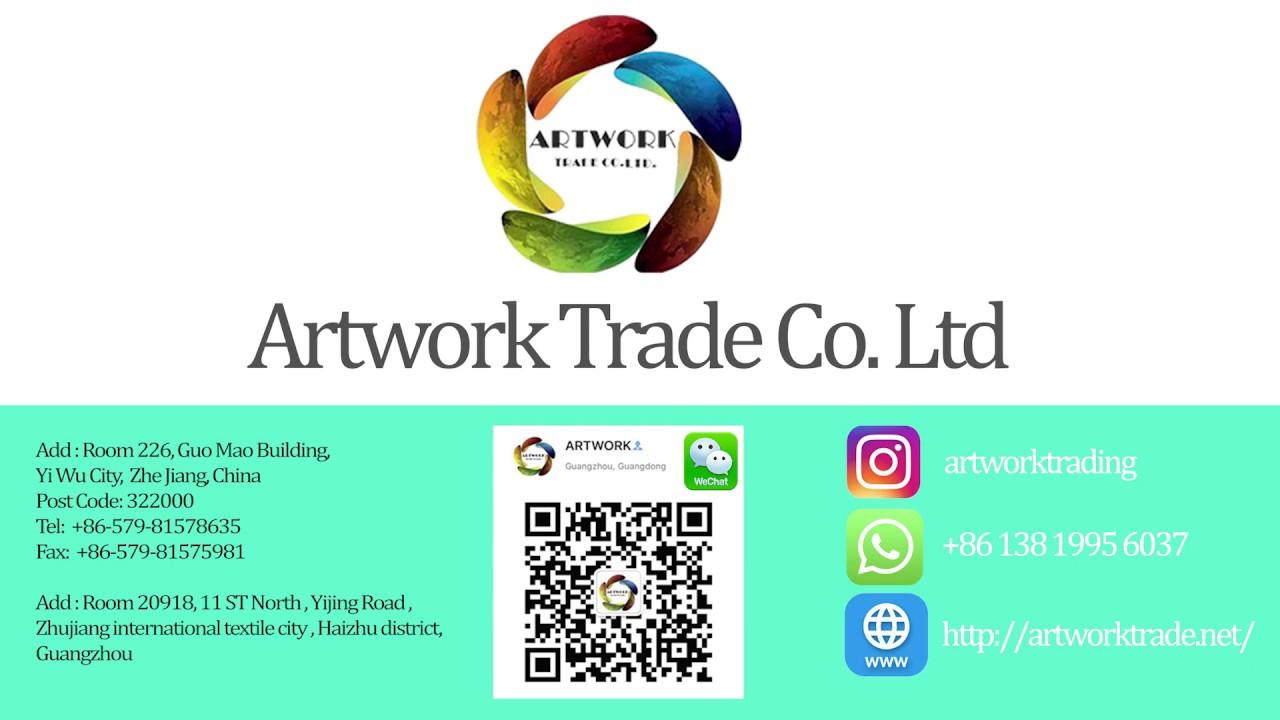 art material trade