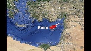 Северный Кипр как он есть. Объединение умирает. Два отдельных государства в ближайшей перспективе.