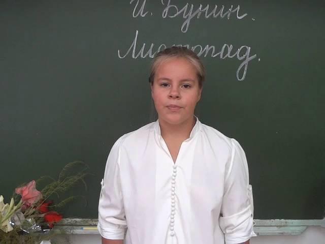 Изображение предпросмотра прочтения – КсенияБухвалова читает произведение «Листопад (Осенняя поэма)» И.А.Бунина