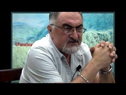 Geopolitical TV | Armen Movsisyan & Abraham Qeryan | ՀԱՅՐԵՆԻՔԻՍ Խումբ #1