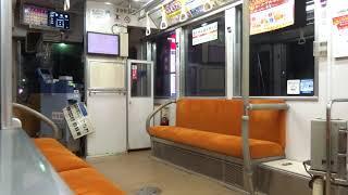 函館市電 2系統 2000形 2002 宝来町→谷地頭 138列車