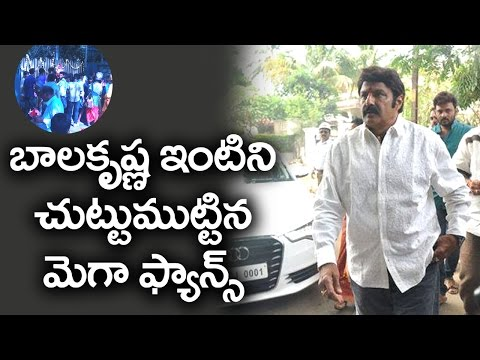 Thumbnail: Chiranjeevi Fans Surrounded Balakrishna House | Sankranthi Release Controversy | Filmy Monk