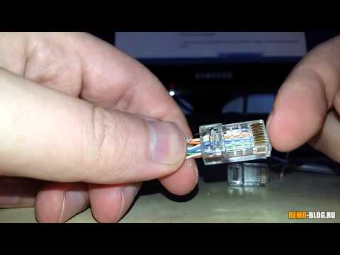 Обжим кабеля для интернета. НА 4 или 8 проводов (RJ45). Своими руками