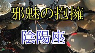 チャンネル登録お願いいたします。 http://www.youtube.com/channel/UCj...