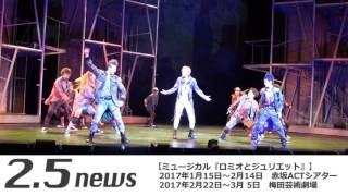 レポートはコチラ http://25news.jp/?p=10133 【公演データ】 ミュージ...