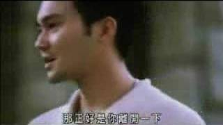 Operation Undercover (Wo Hu) - Trailer