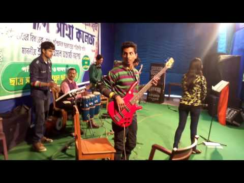 The Tuner's Musical Group In Siliguri