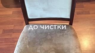 Химчистка мебели по всей Эстонии от Diivanipuhastus OÜ(, 2016-08-28T21:03:22.000Z)