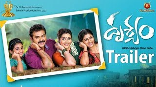 drishyam theatrical trailer official hd   venkatesh meena