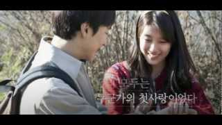 "[M/V] 2012.03.08 Suzy (missA) - ""Etude of Memory"": film 'Introduction to Architecture, 2012 OST'"