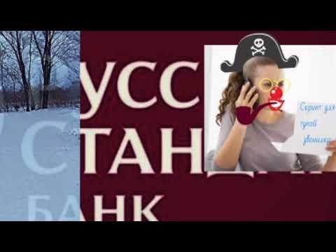 Русский стандарт тринадцать лет молчал