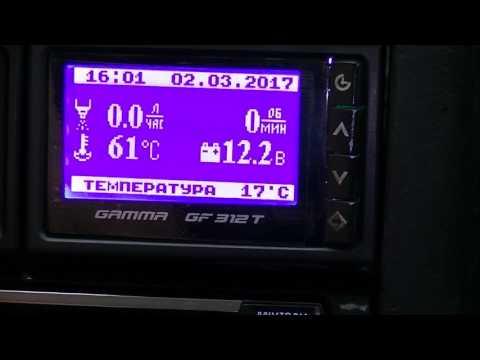Как установить бортовой компьютер на ваз 2110 своими руками видео