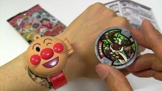 Anpanman Medal!? ~ 妖怪メダルをアンパンマンブレスにセットオンしてみた thumbnail