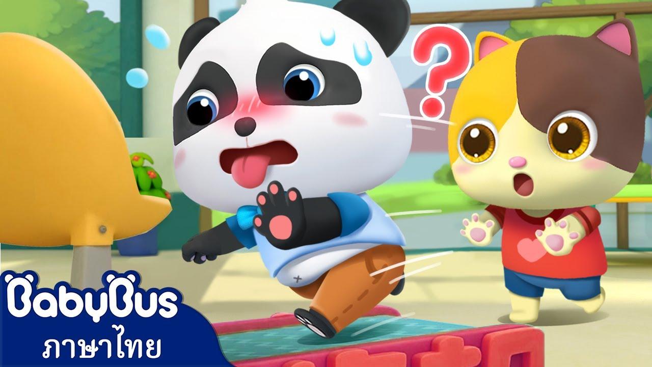 แข่งขันกีฬายกน้ำหนัก | เพื่อรถไฟของเล่น | การ์ตูนเด็ก | เบบี้บัส | Kids Cartoon | BabyBus