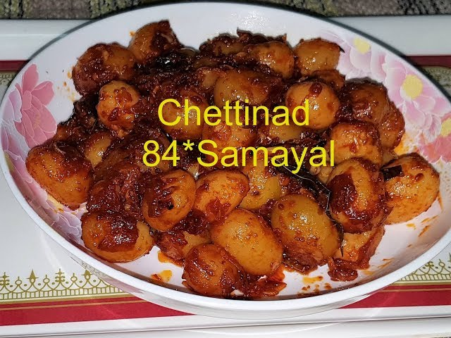 Chettinad  Potato Masala /Fry/Roast/ Urulai Kizhangu Varuval/உருளை  கிழங்கு  மசாலா வறுவல்