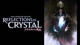 FFXIVパッチ5.3「クリスタルの残光」パッチノート朗読会