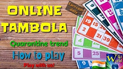 Online Tambola - how to play? | New Trend #Quarantine