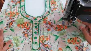 Latest neckline design /new neckline design for kurta