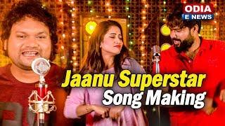 JAANU SUPERSTAR | Sarthak Music 23rd Movie Tokata Phasigala Sabyasachi & Elina Humane Sagar
