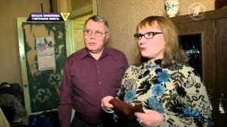 Истина где-то рядом - Люсьена Овчинникова: губительная зависть (Первый канал)