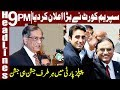 Supreme Court takes another Big Decision | Headlines & Bulletin 9 PM |16 January 2019 | Express News