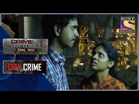 City Crime | Crime Patrol | जाल | Thane
